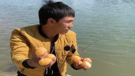 农村小伙真会玩,拿橘子当诱饵钓鱼,成本也太大了吧!