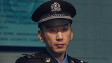 EP16 田文拒不承认自己与尹露案有关!