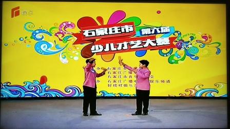 快板《学守则 话规范》 表演:仲怡阳、仲怡帆 创作:张新华