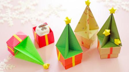 好看的折纸圣诞树礼物盒,几张纸就能做一个,刚好可以装些小礼物