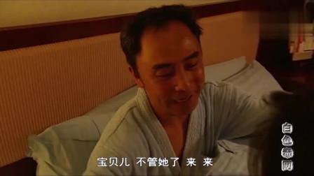 白色毒网:丈夫心狠手辣,为和小三在一起,竟将自己的妻子毒死!