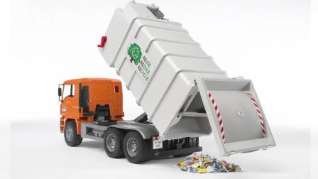 儿童工程车玩具垃圾装运车安装