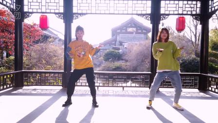 沐汐舞团版《护花使者》,非常简单的一支舞,你学会了吗?