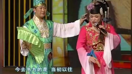 二人转正戏《西厢写书》表演者:姜有利、王冬