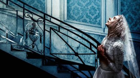 想要嫁入豪门,必须万一晚上捉迷藏?
