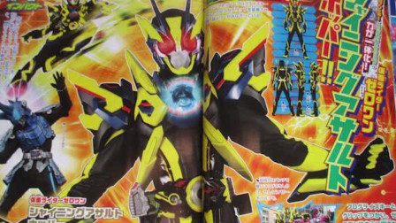 假面骑士零一:最新情报公开,突击闪耀蝗虫登场,谜一样的千骑!