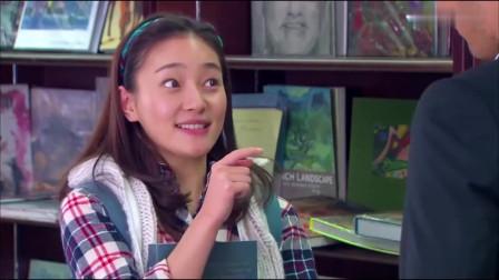 遇见王沥川:高以翔:你这咋知道我英文不行?小瞧我