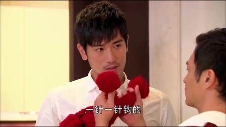 遇见王沥川:高以翔:兄弟,你不要把我厨房弄得乱七八糟的