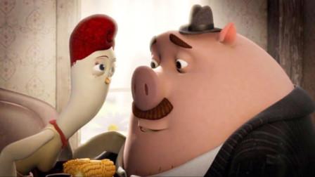 爱吃鸡蛋的猪,女朋友却是一只鸡,在美食和爱情面前他选择了爱情