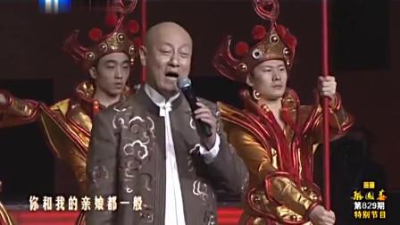 演唱《大登殿》选段:京剧名家关栋天反串豫剧,跨剧种也好听!