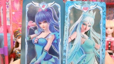 叶罗丽娃娃玩具卡片,冰公主和陈思思你更喜欢谁呢?