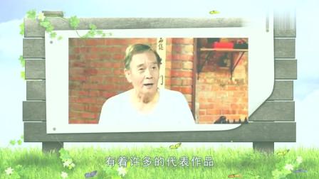 73岁昔日当红老戏骨,晚景孤苦寄居养老院,死后亲人不闻不问