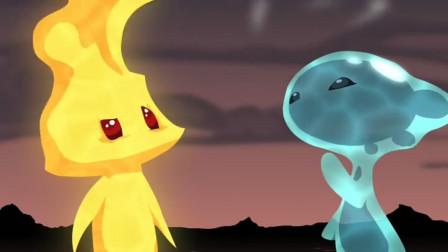 爱情动漫短片:当火爱上了水,那他们的孩子会是什么样的呢