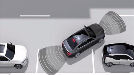 倒车不能完全依靠雷达,当心这些雷达盲区