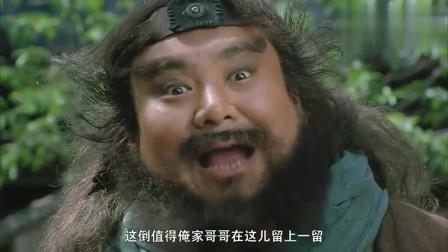 水浒传:宋江本有机会杀了圣上,压根不动手,只为表现无反心