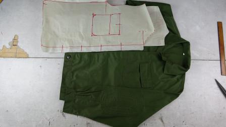 全棉工作服,长袖劳保服装的裁剪教程