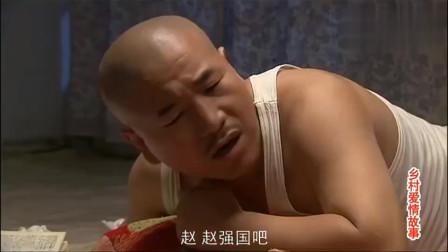 乡村爱情:刘能半夜打电话问赵四媳妇的名字,赵四一听不乐意:过分了