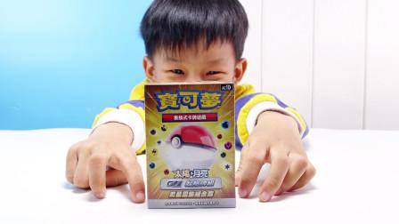 宝可梦的卡片好玩吗?开一盒试试