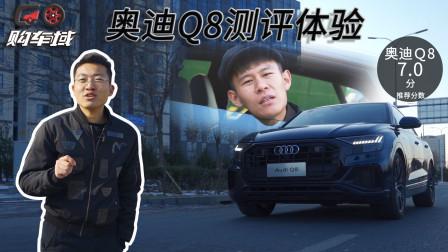 奥迪Q8:满配奥迪我却不为所动,百万豪车竟然还是雷同?