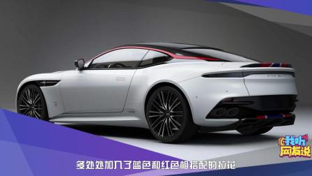 皓影/奔驰GLC Coupe/欧陆GT特别版等 近期热门新车汇总