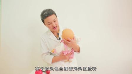 提高宝宝的认知能力,0-3个月宝宝的视觉听觉训练方法!