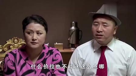 乡村爱情:赵四请客吃饭全点素菜,刘能:你拿我们当兔子呢