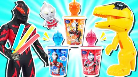 艾斯奥特曼玩飞碟恐龙玩具!吃奥特曼香橙吸管糖!