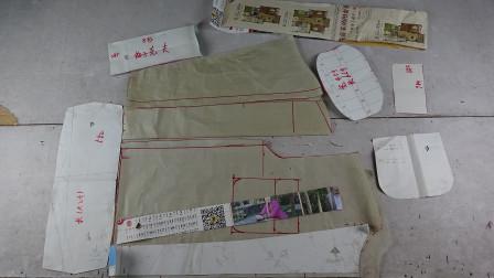劳保服装,工作服袖子的裁剪方法