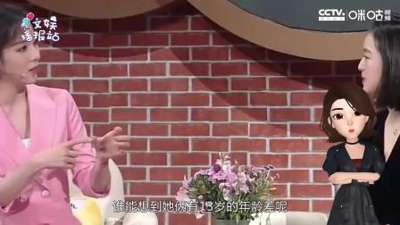 央视主持人街头罕同框,康辉穿西装买菜,李思思朱迅私下两模样