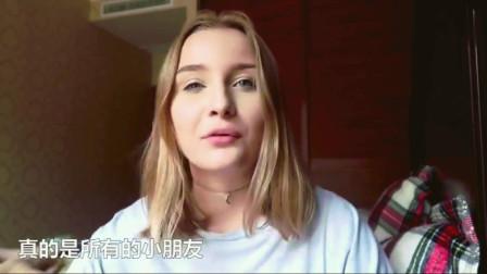 英国小姐姐讲述,来中国想象中与现实的差距居然会这么大?
