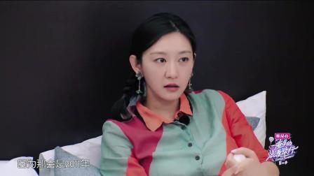 综艺:唐一菲因感情遭网络暴力,她表示这场噩梦需要一生来消化
