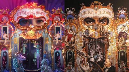 邓紫棋新歌《摩天动物园》MV绝对良心之作!缅怀经典,看到致敬MJ《Dangerous》封面那一刻,太激动了!