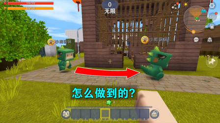 迷你世界:小乾教你做瞬移触发器,学会之后,不用能量剑就能瞬移