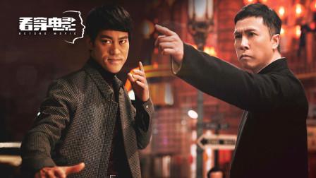 """叶问和李小龙之间的五大谜团,揭秘""""师徒恩怨"""""""