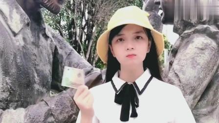 越南美女给大家出了一个难题,50万越盾和小姐姐你会选哪个?