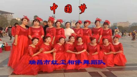 瑞昌市红尘相伴舞蹈队中国梦