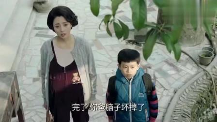 鸡毛飞上天:玉珠对儿子说:你爸脑子坏掉了,儿子:那我还叫他爸吗(2)