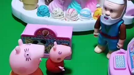 乔治和佩奇想吃冰激凌,猪妈妈给他们两个都卖了,一个草莓味一个苹果味