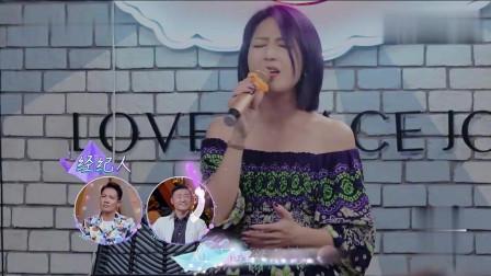 综艺节目:要给节目组加鸡腿,杨千嬅迷你演唱会超值,简直太好听了
