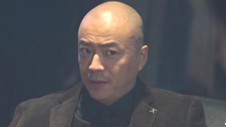 EP19 连舟离间王健与光头强,尹哲为保护连舟现身!