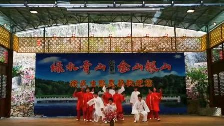 京山市网球公园太极队年会展演《太极八法五步》