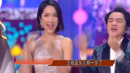 王祖蓝李亚男女儿一岁生日,扎双马尾超可爱,颜值胜过爸爸