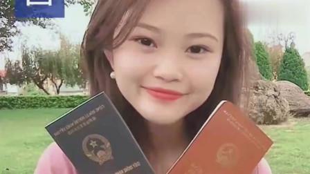 来自越南的可爱小姐姐,她给大家介绍这个东西,我也好想拥有!