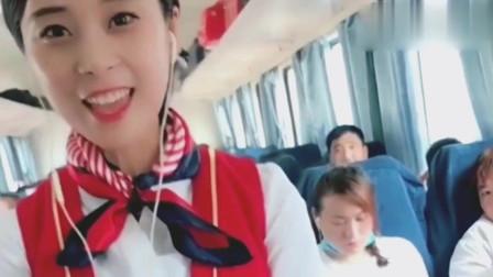 列车员小姐姐一首《再见》,长相甜美,歌声迷人,值得推荐!