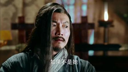 武神赵子龙:师叔分析道,高则城府太深,连他都看不透!