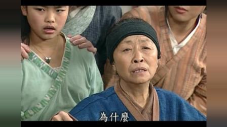 小郭:我叫郭芙蓉,李大嘴娘:这名不行,叫李富贵吧。这段笑死了