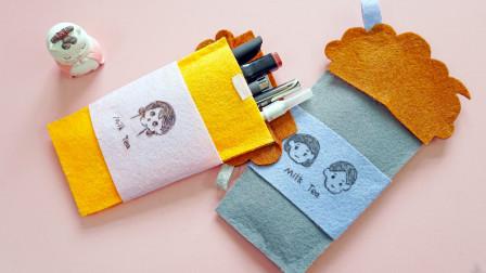 喜欢喝奶茶的宝宝们看过来,角你DIY奶茶造型的笔袋,实用又简单