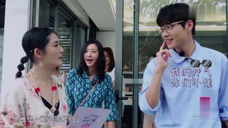 综艺节目:男神Push哥让谢娜心动,男神经魏大勋都哭哭唧唧,太搞笑