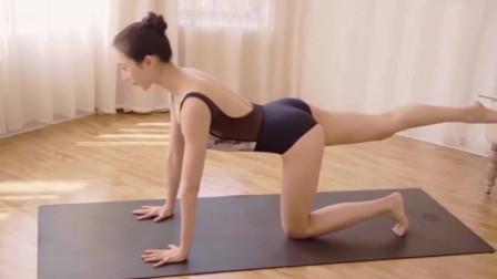 气质美女,教你练瑜伽