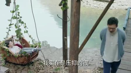 鸡毛飞上天:玉珠吵过了江河,把她吊篮子里,生个气还真挺浪漫的